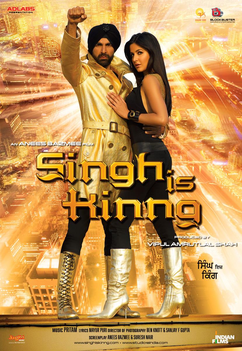 SINGHISKING_Poster